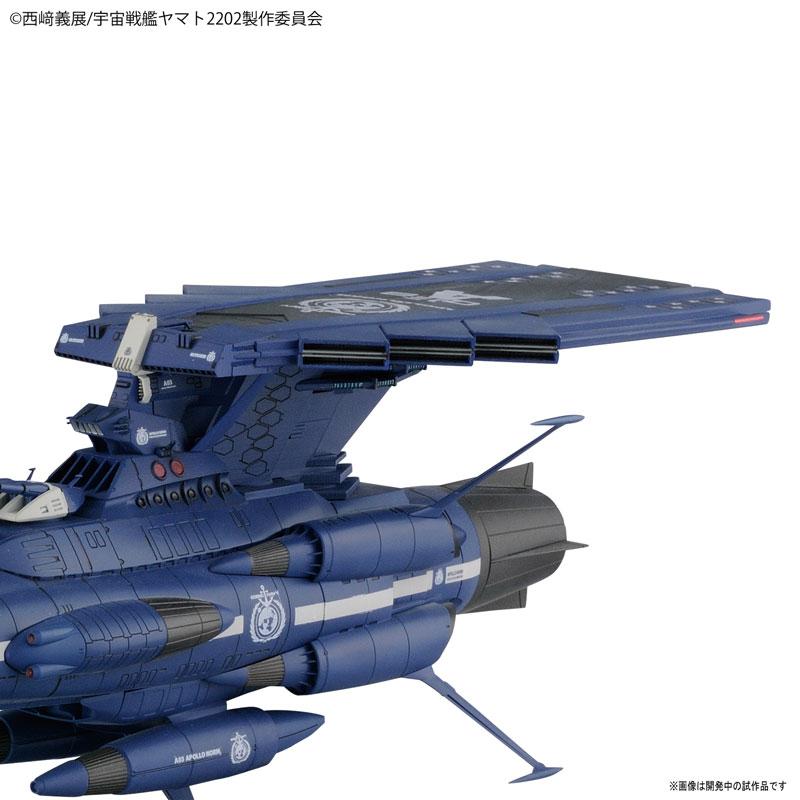 1/1000 地球連邦アンドロメダ級三番艦アポロノーム プラモデル-003