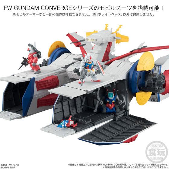 FW GUNDAM CONVERGE WHITE BASE (食玩)