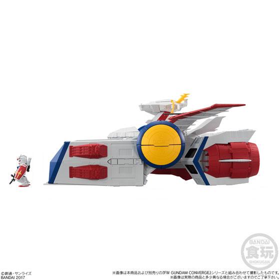 FW GUNDAM CONVERGE WHITE BASE (食玩)-002