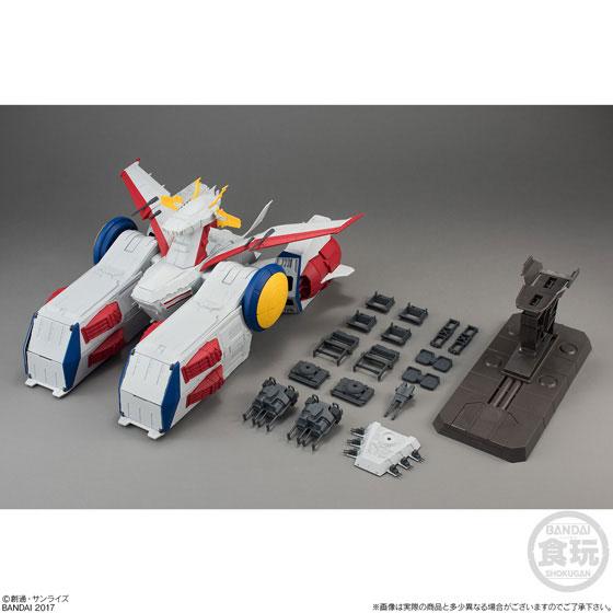FW GUNDAM CONVERGE WHITE BASE (食玩)-009