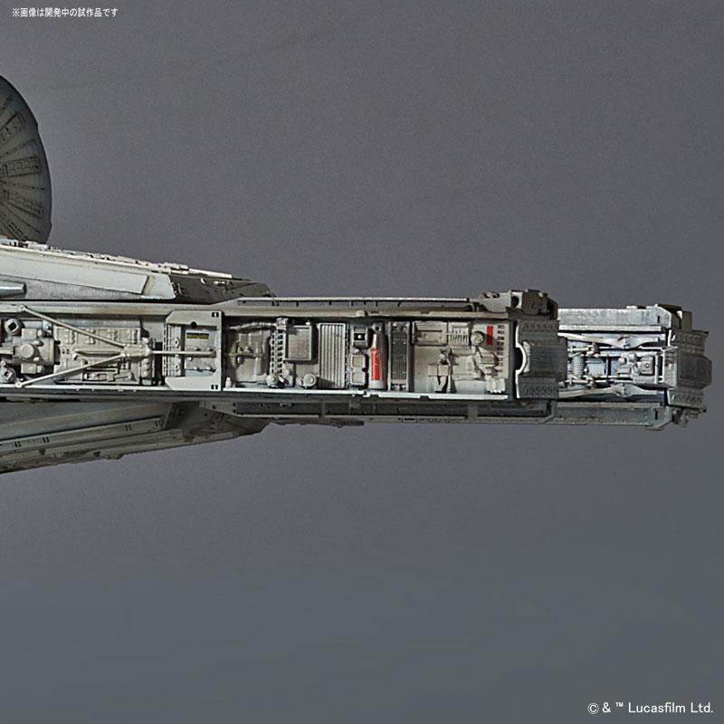 PERFECT GRADE 1/72 ミレニアム・ファルコン (スタンダードVer.) プラモデル スター・ウォーズ EP4-011