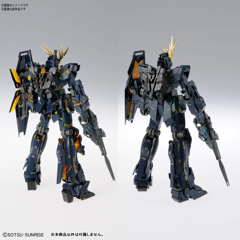 MG 1/100 ユニコーンガンダム2号機 バンシィ Ver.Ka プラモデル-007