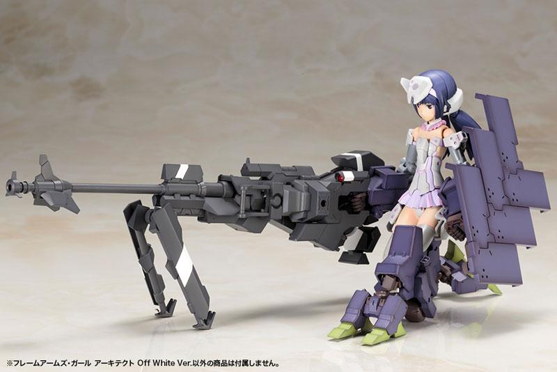 フレームアームズ・ガール アーキテクト Off White Ver. プラモデル-017