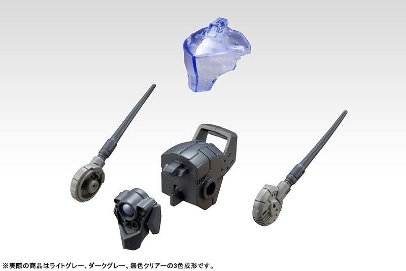 M.S.G モデリングサポートグッズ メカサプライ12 カスタマイズヘッドA-006