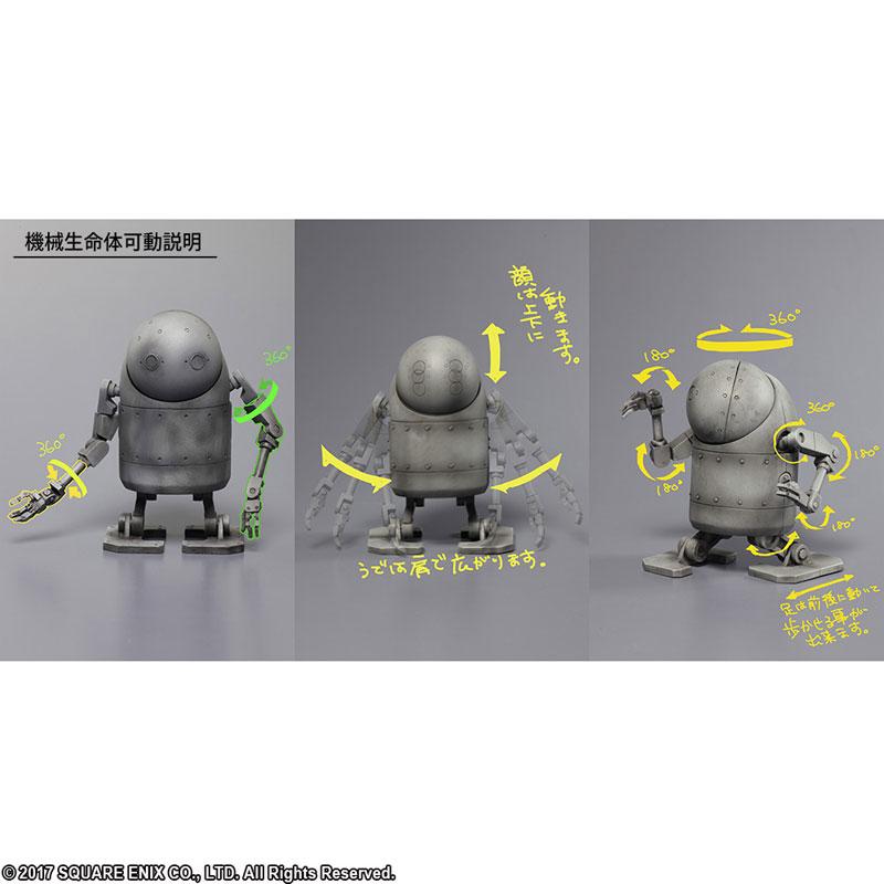 BRING ARTS NieR:Automata 2B&機械生命体(2体セット) アクションフィギュア-013