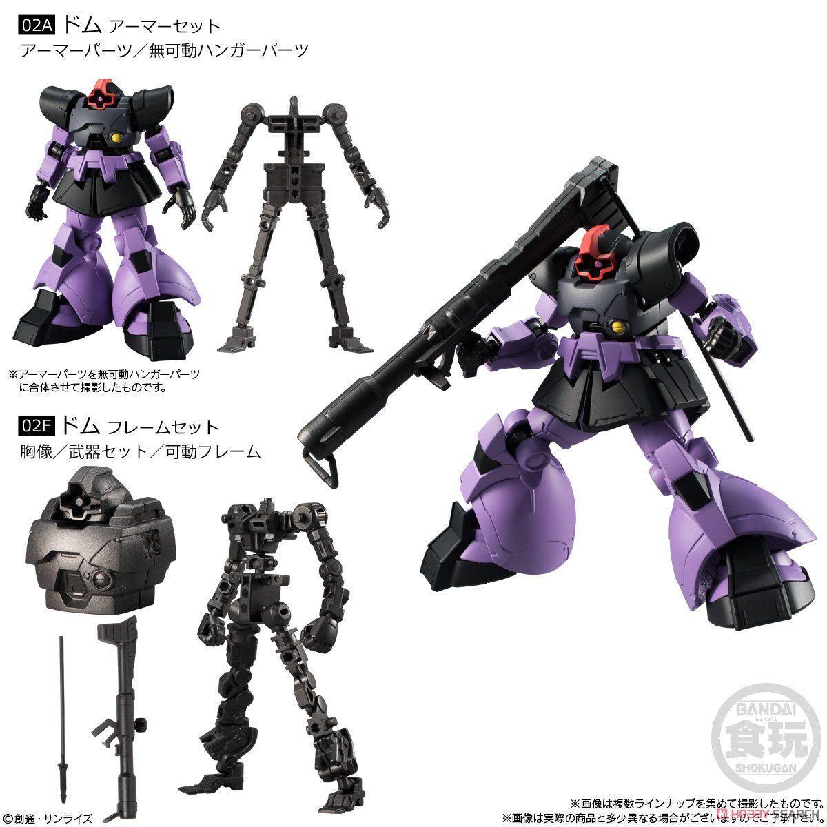 【食玩】機動戦士ガンダム Gフレーム02 10個入りBOX-003