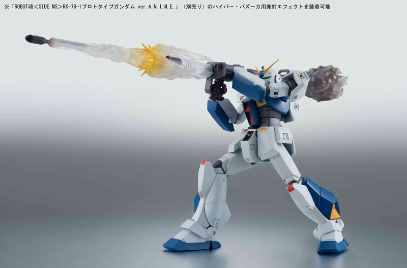 ROBOT魂 -ロボット魂-〈SIDE MS〉 RX-78NT-1 ガンダムNT-1 ver. A.N.I.M.E.-008