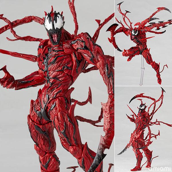 フィギュアコンプレックス アメイジング・ヤマグチ No.008 『スパイダーマン』 カーネイジ