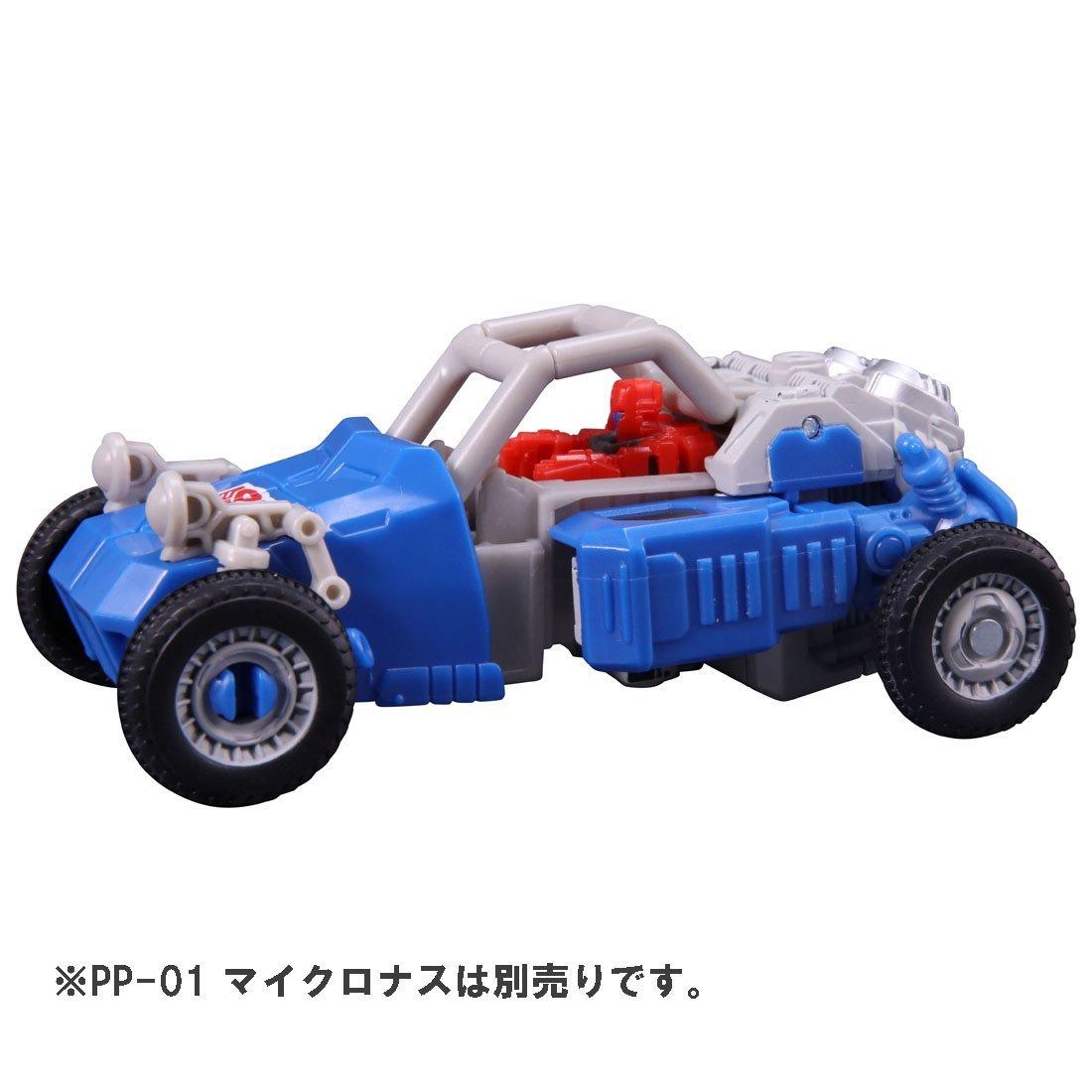 トランスフォーマー パワーオブザプライム PP-06 ビーチコンバー-003