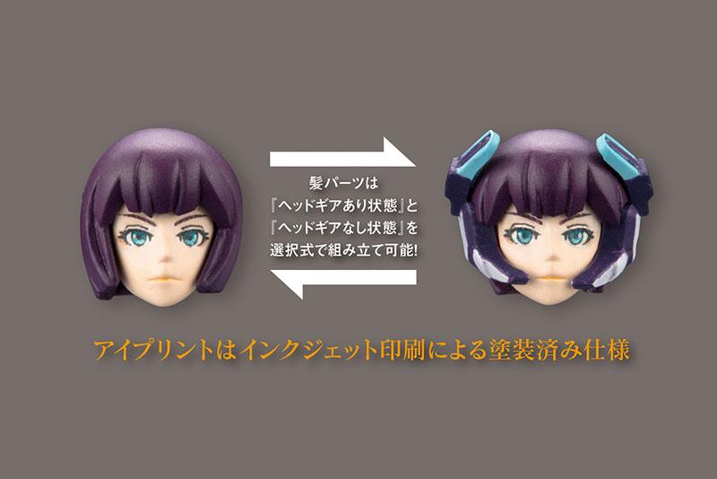 ヘキサギア 1/24 ガバナー パラポーン・LAT ミラー プラモデル-010