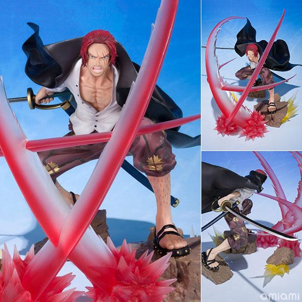 フィギュアーツ ZERO シャンクス-覇王色の覇気- 『ワンピース』