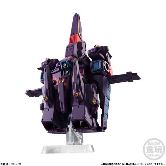 【食玩】FW GUNDAM CONVERGE EX22 サイコ・ガンダムマークツー-004