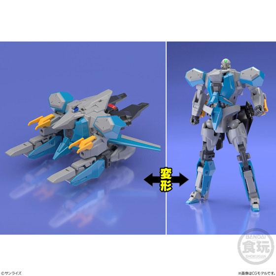 【食玩】スーパーミニプラ 勇者王ガオガイガー4 4個入りBOX-001