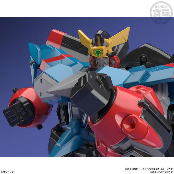 【食玩】スーパーミニプラ 勇者王ガオガイガー4 4個入りBOX-006