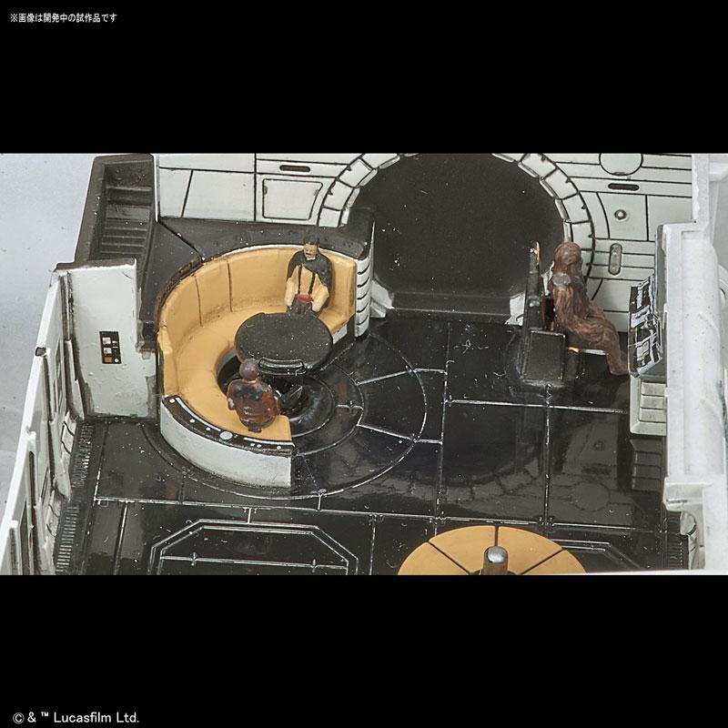 スター・ウォーズ『1/144 ミレニアム・ファルコン (ランド・カルリジアンVer.) 』プラモデル-015