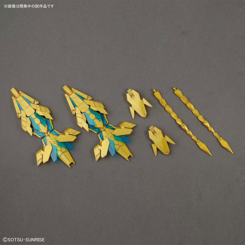 HGUC 1/144『ユニコーンガンダム3号機 フェネクス(デストロイモード)(ナラティブVer.)』プラモデル-005