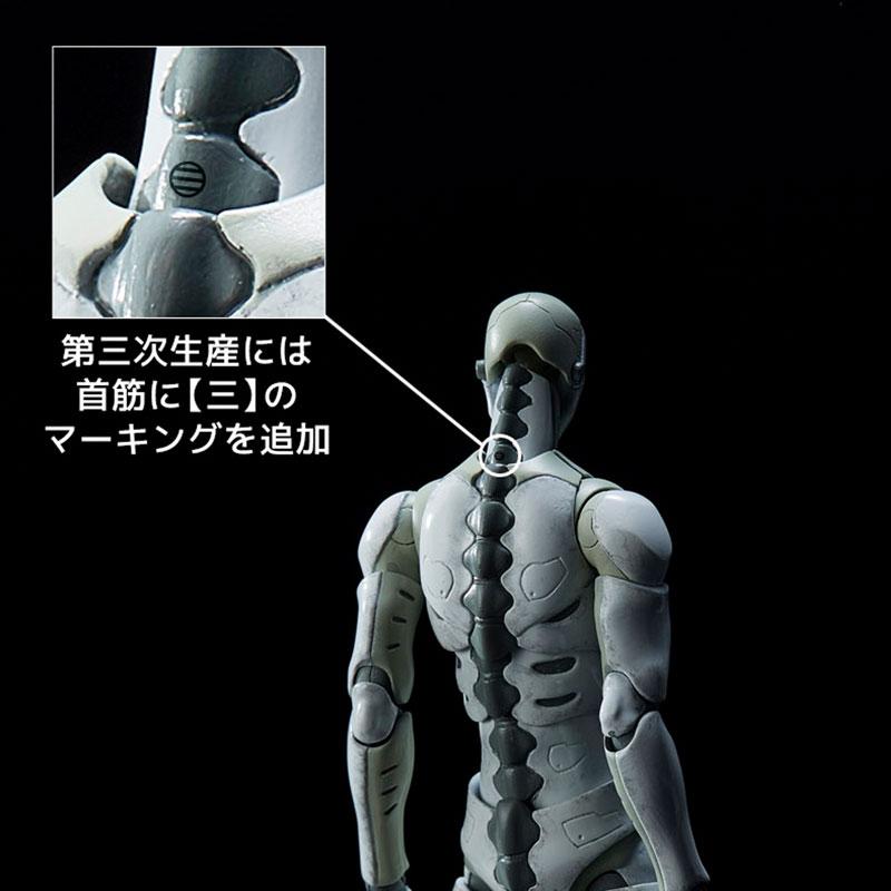 1/12 東亜重工製第三次生産 合成人間 アクションフィギュア-002