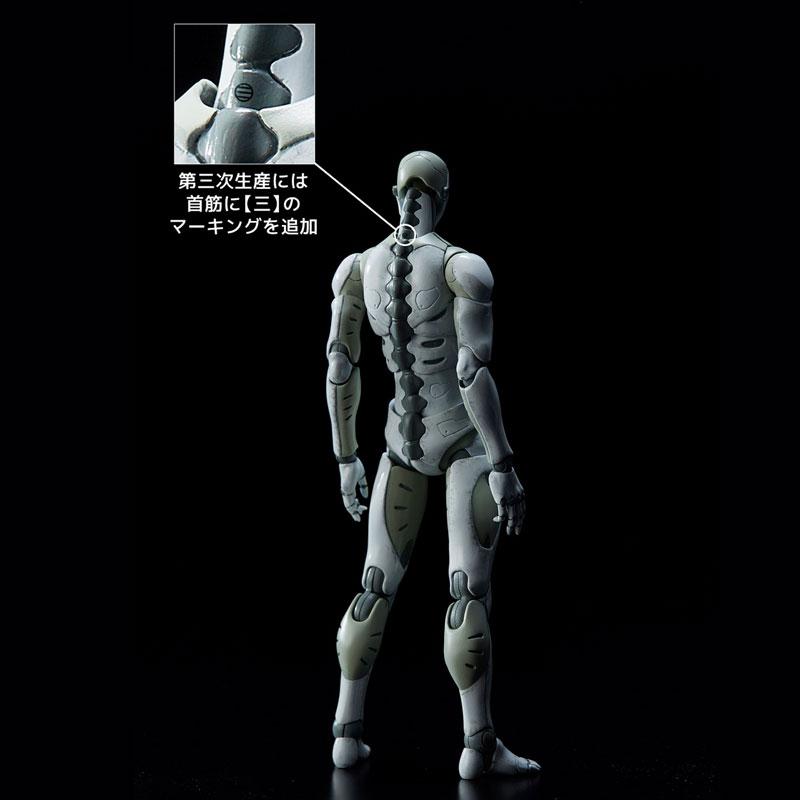 1/12 東亜重工製第三次生産 合成人間 アクションフィギュア-003