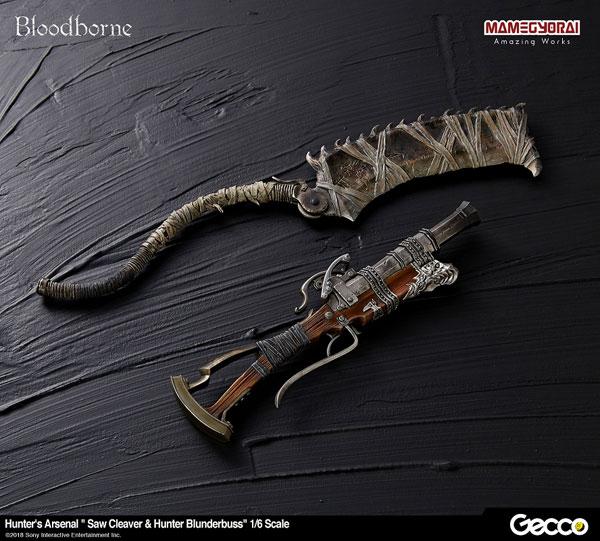 Bloodborne/ ハンターズ・アーセナル:ノコギリ鉈&獣狩りの散弾銃 1/6スケール ウェポン