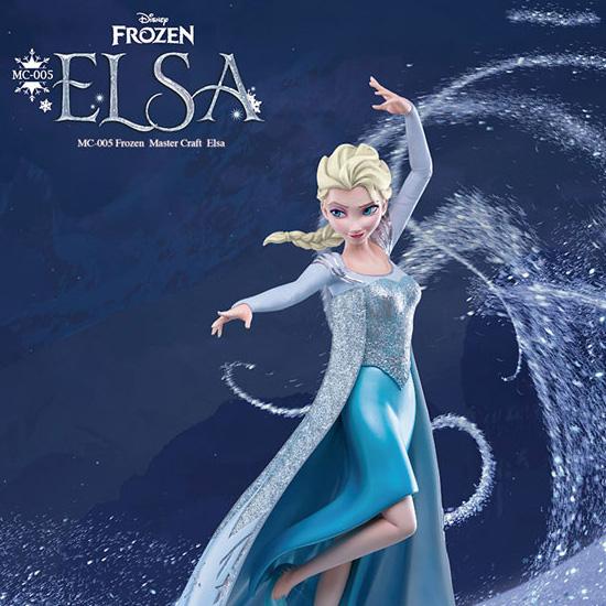 マスタークラフト『アナと雪の女王』エルサ