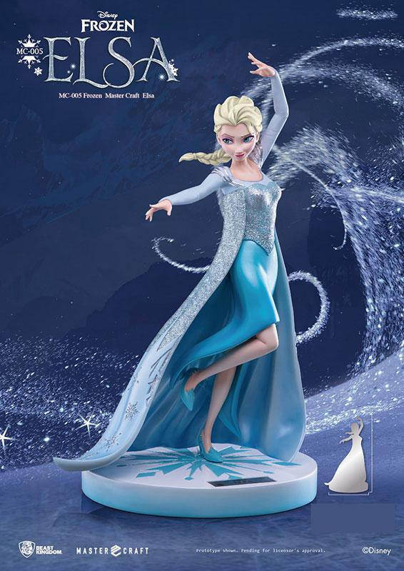 マスタークラフト『アナと雪の女王』エルサ-001