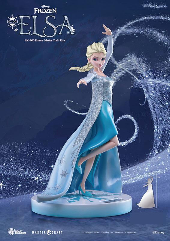 マスタークラフト『アナと雪の女王』エルサ-002