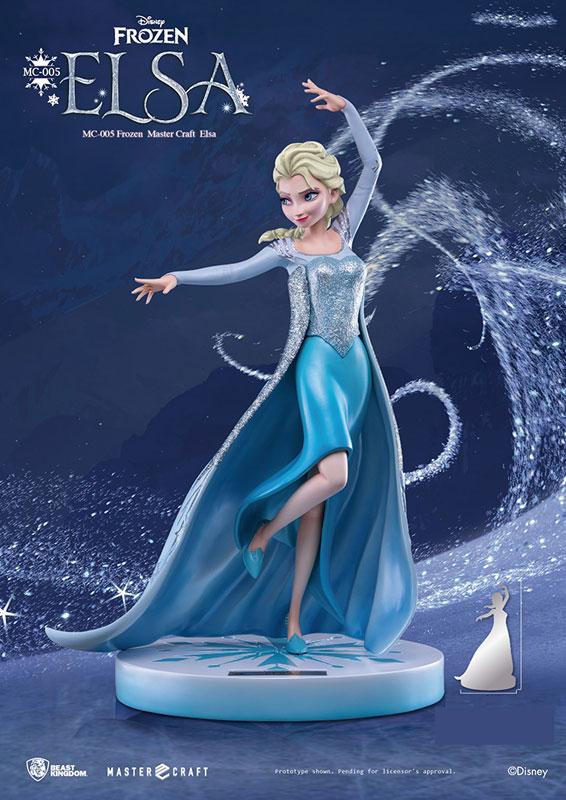 マスタークラフト『アナと雪の女王』エルサ-003
