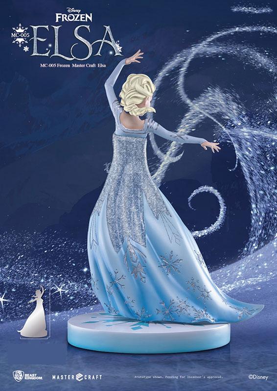 マスタークラフト『アナと雪の女王』エルサ-004