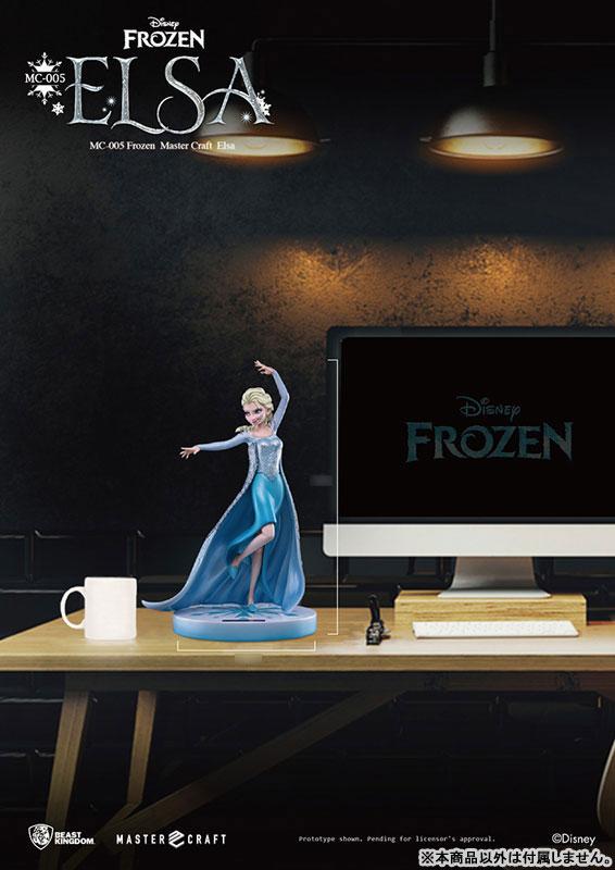 マスタークラフト『アナと雪の女王』エルサ-005