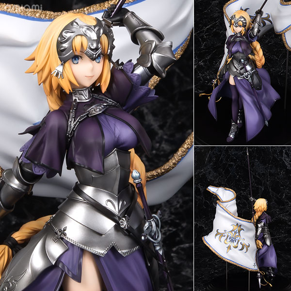 『Fate/Grand Order』 ルーラー/ジャンヌ・ダルク 1/7 完成品フィギュア