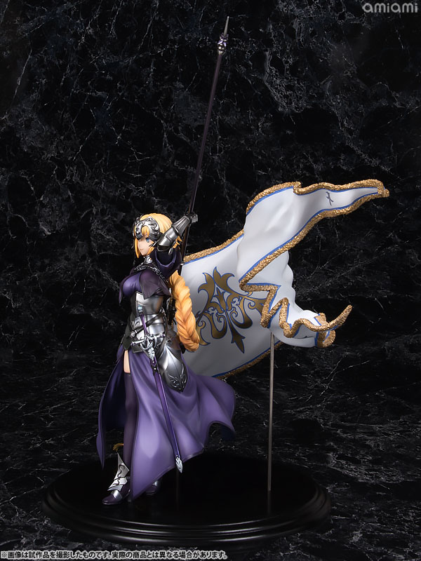 『Fate/Grand Order』 ルーラー/ジャンヌ・ダルク 1/7 完成品フィギュア-003