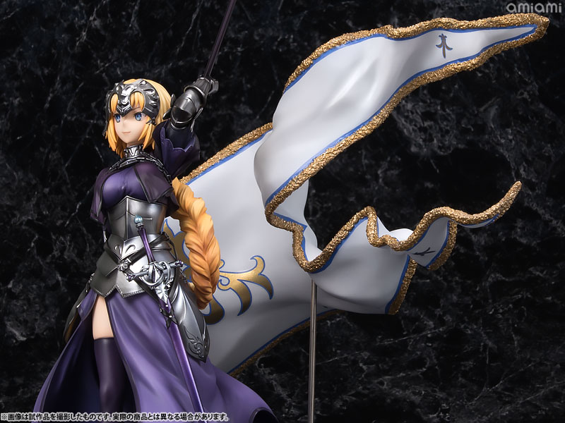 『Fate/Grand Order』 ルーラー/ジャンヌ・ダルク 1/7 完成品フィギュア-024