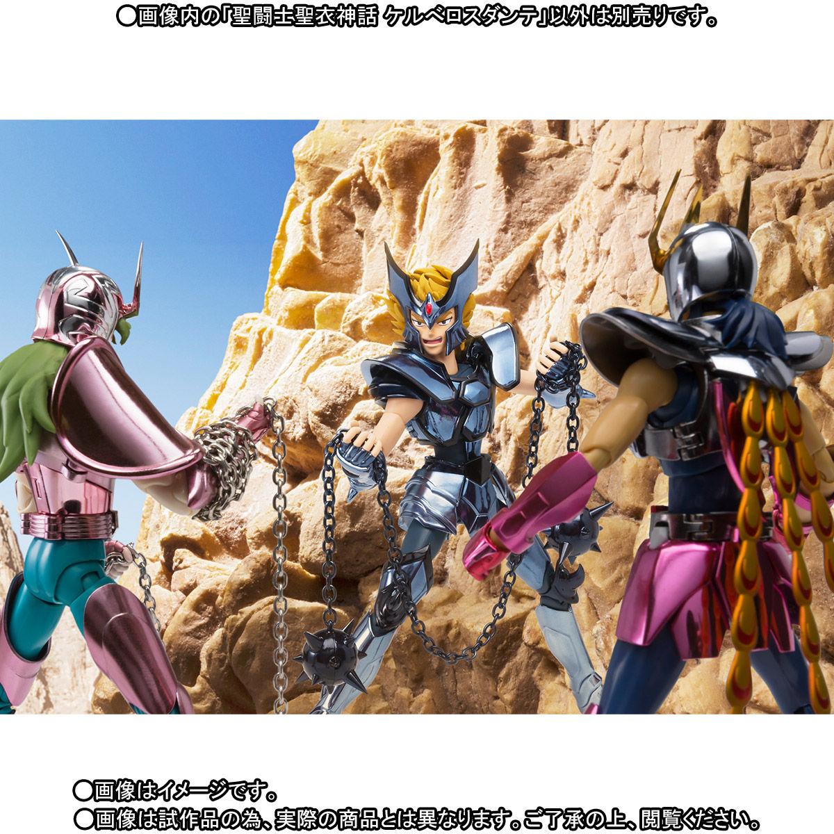 聖闘士聖衣神話 ケルベロス ダンテ-009