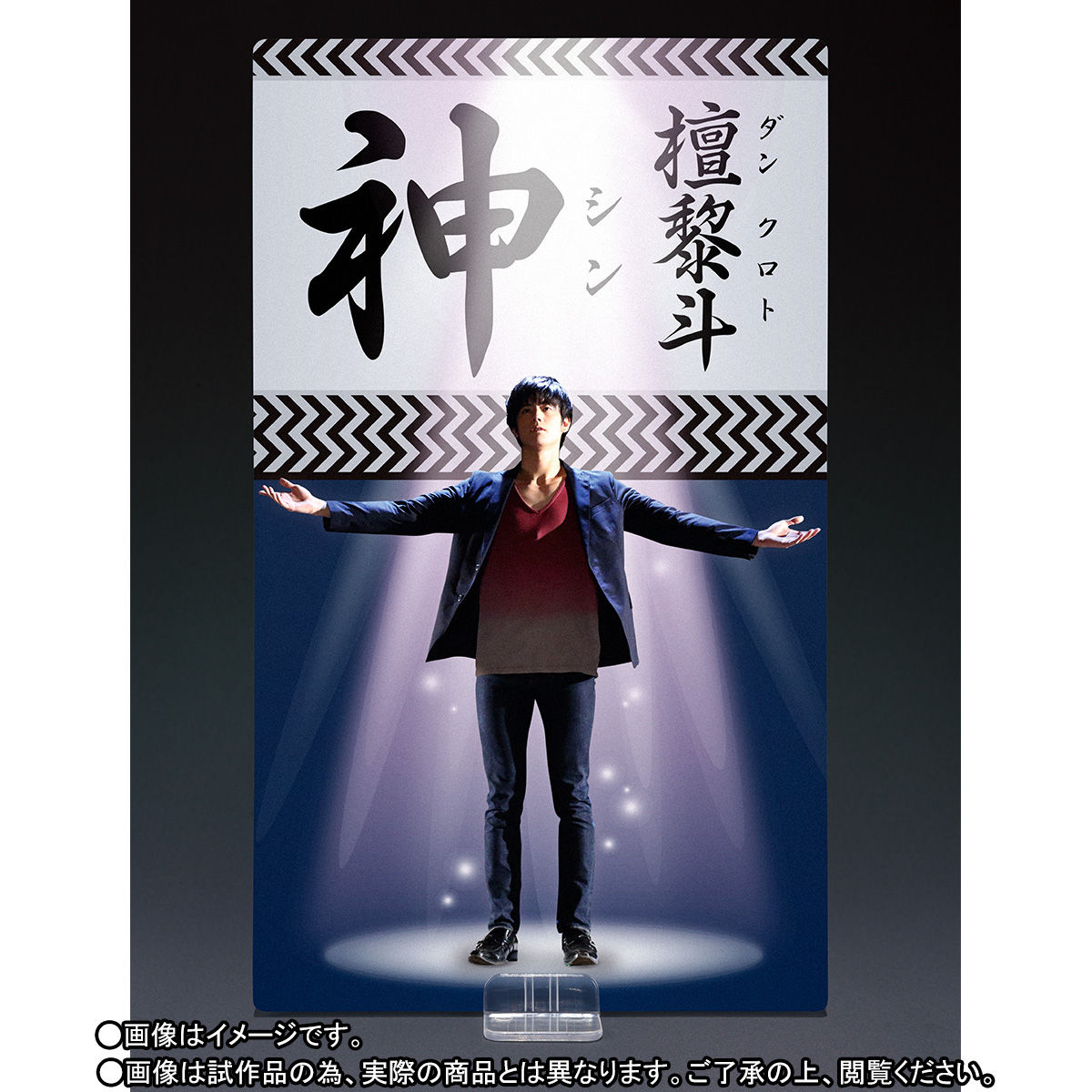S.H.Figuarts 仮面ライダーゲンム アクションゲーマー レベル0-006