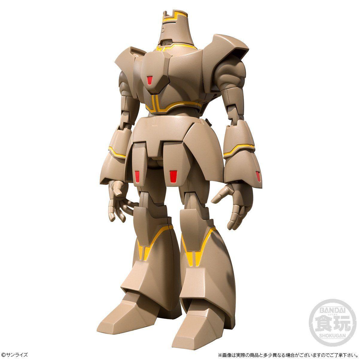 【食玩】スーパーミニプラ 巨神ゴーグ ラブル・ガーディアン
