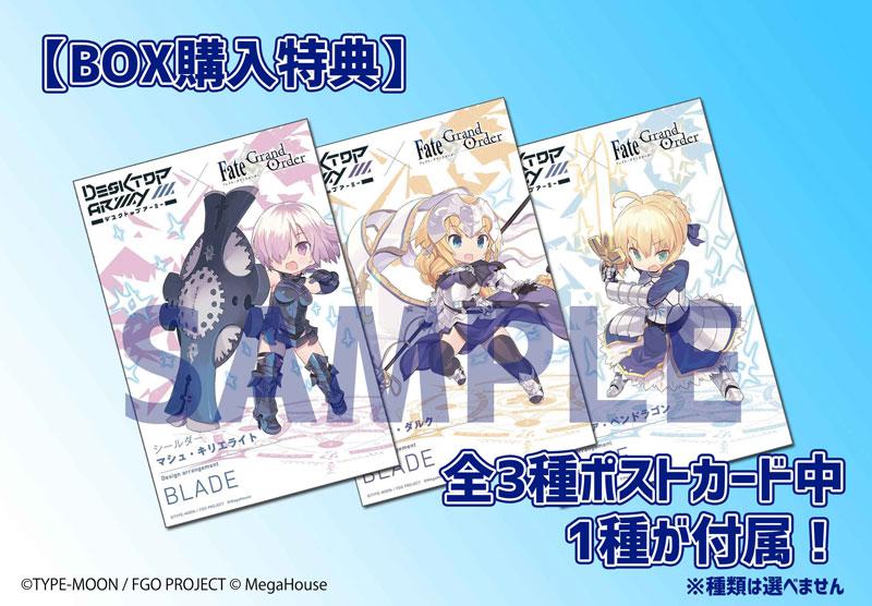 デスクトップアーミー Fate/Grand Order 3個入りBOX-009