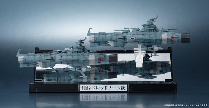 輝艦大全 1/2000地球連邦主力戦艦ドレッドノート級 2隻セット-006