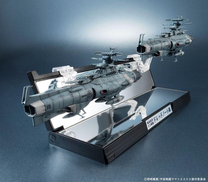 輝艦大全 1/2000地球連邦主力戦艦ドレッドノート級 2隻セット-007