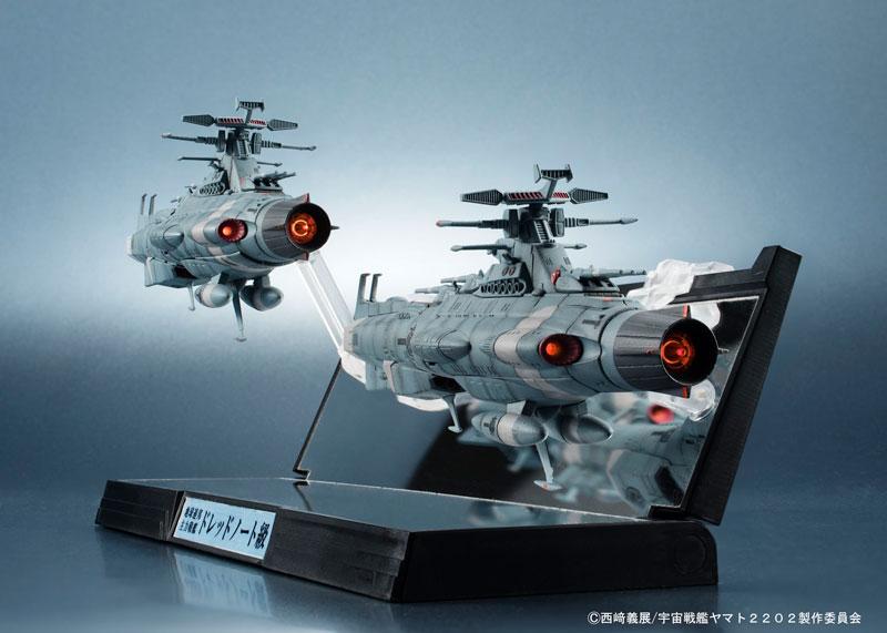 輝艦大全 1/2000地球連邦主力戦艦ドレッドノート級 2隻セット-008
