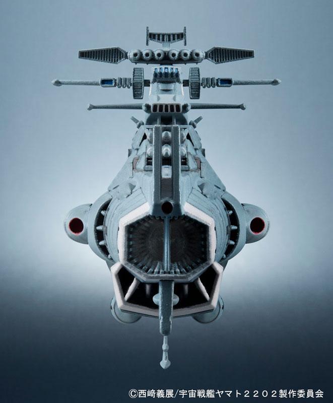 輝艦大全 1/2000地球連邦主力戦艦ドレッドノート級 2隻セット-009