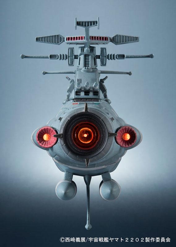 輝艦大全 1/2000地球連邦主力戦艦ドレッドノート級 2隻セット-010