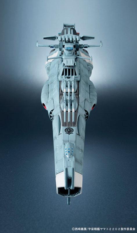 輝艦大全 1/2000地球連邦主力戦艦ドレッドノート級 2隻セット-011