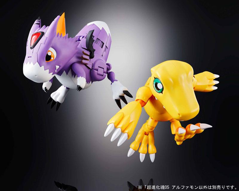超進化魂 05 アルファモン-008