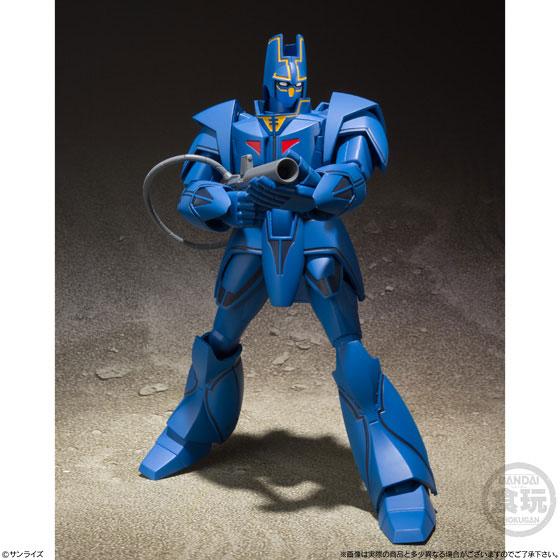 【食玩】スーパーミニプラ 巨神ゴーグ 2個入りBOX-001