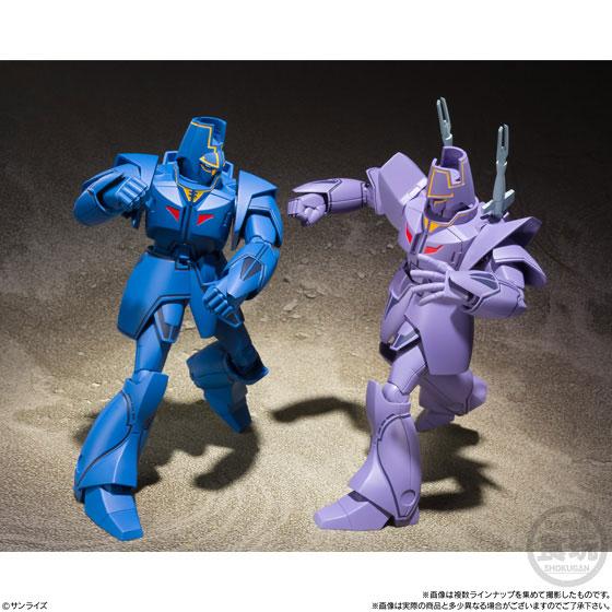 【食玩】スーパーミニプラ 巨神ゴーグ 2個入りBOX-005
