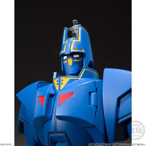 【食玩】スーパーミニプラ 巨神ゴーグ 2個入りBOX-006