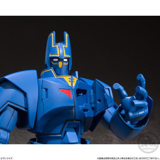 【食玩】スーパーミニプラ 巨神ゴーグ 2個入りBOX-008