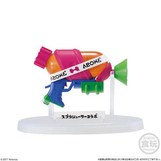 【食玩】スプラトゥーン2『ブキコレクション3』8個入りBOX-001