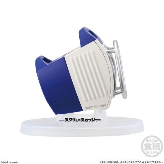【食玩】スプラトゥーン2『ブキコレクション3』8個入りBOX-002