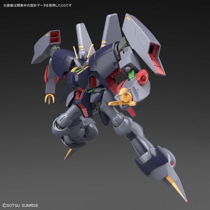 HGUC 1/144『バイアラン』プラモデル-001